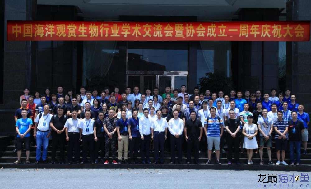 中国海洋观赏生物行业学术交流会转帖 西安龙鱼论坛 西安博特第2张