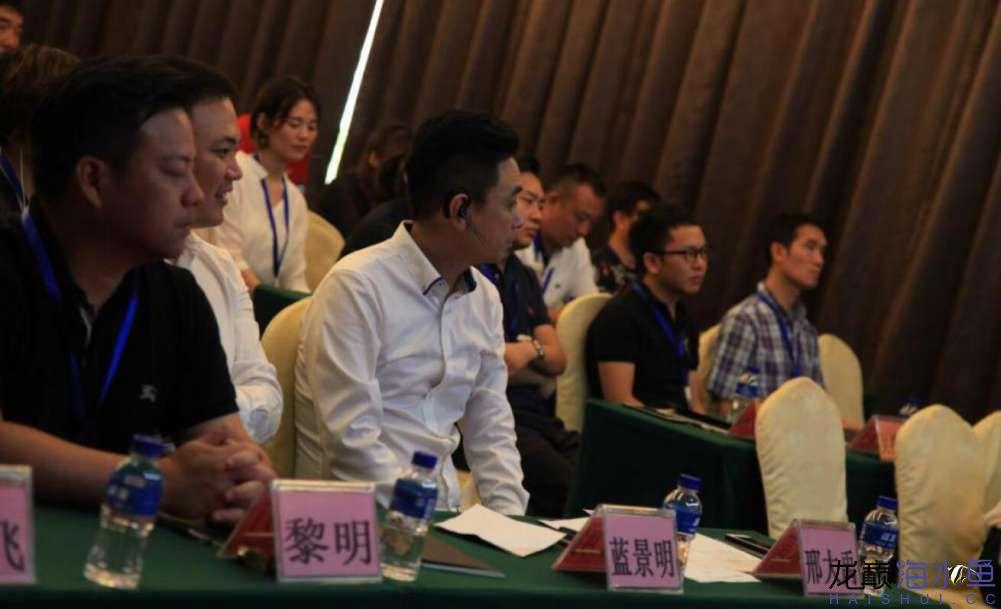 中国海洋观赏生物行业学术交流会转帖 西安龙鱼论坛 西安博特第4张