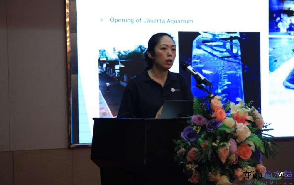 中国海洋观赏生物行业学术交流会转帖 西安龙鱼论坛 西安博特第6张