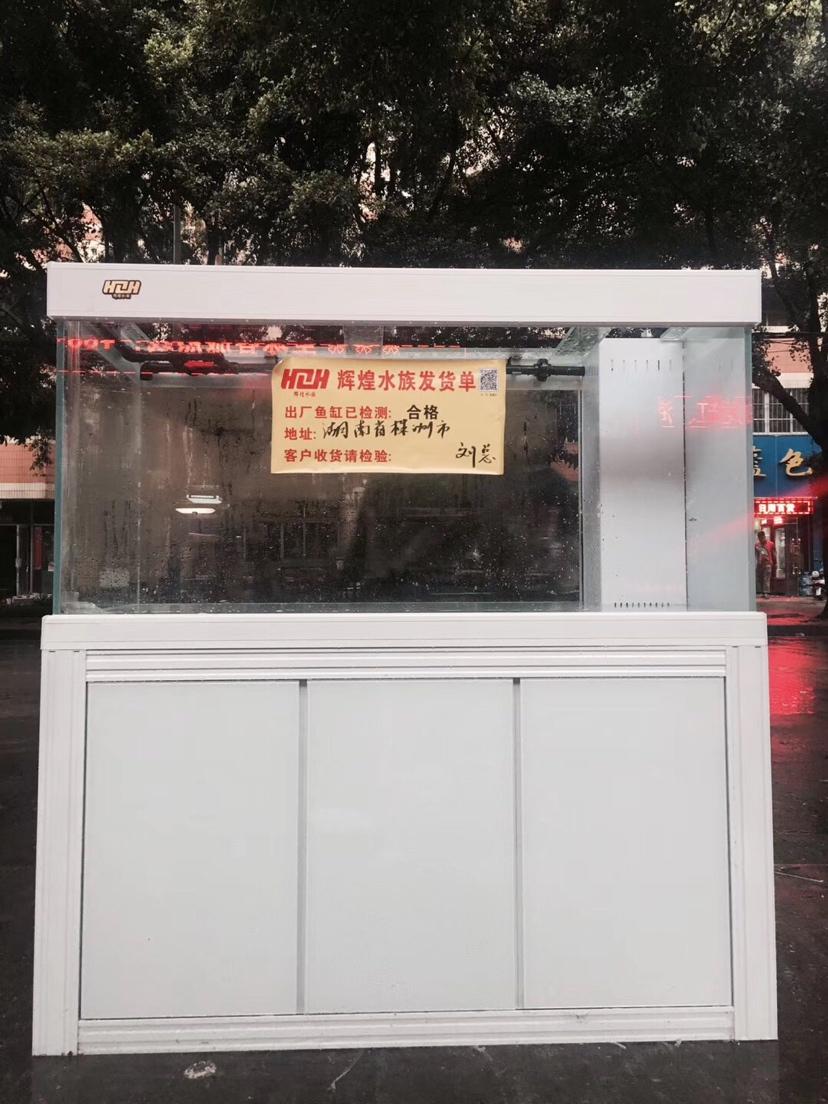 【西安鱼缸市场】向世界出发商情 西安观赏鱼信息 西安博特第1张