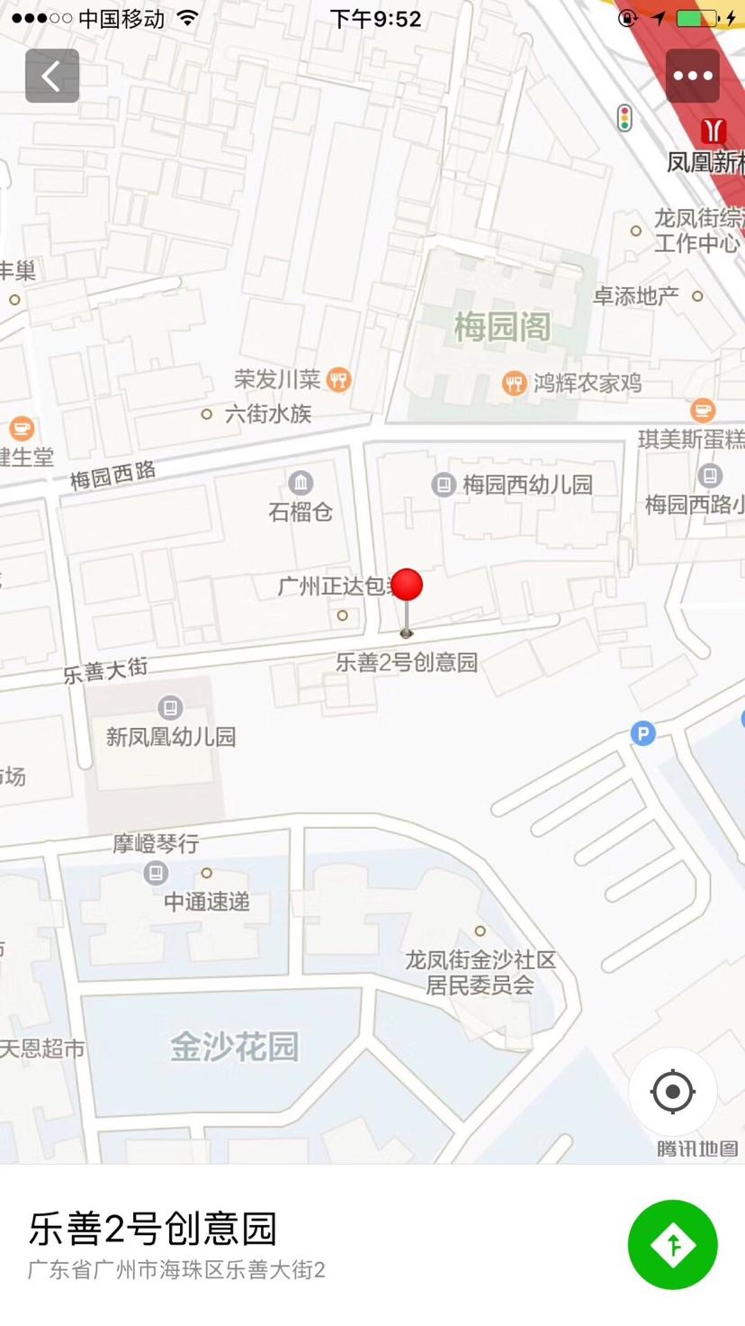 广州鱼友的约会 西安观赏鱼信息 西安博特第5张