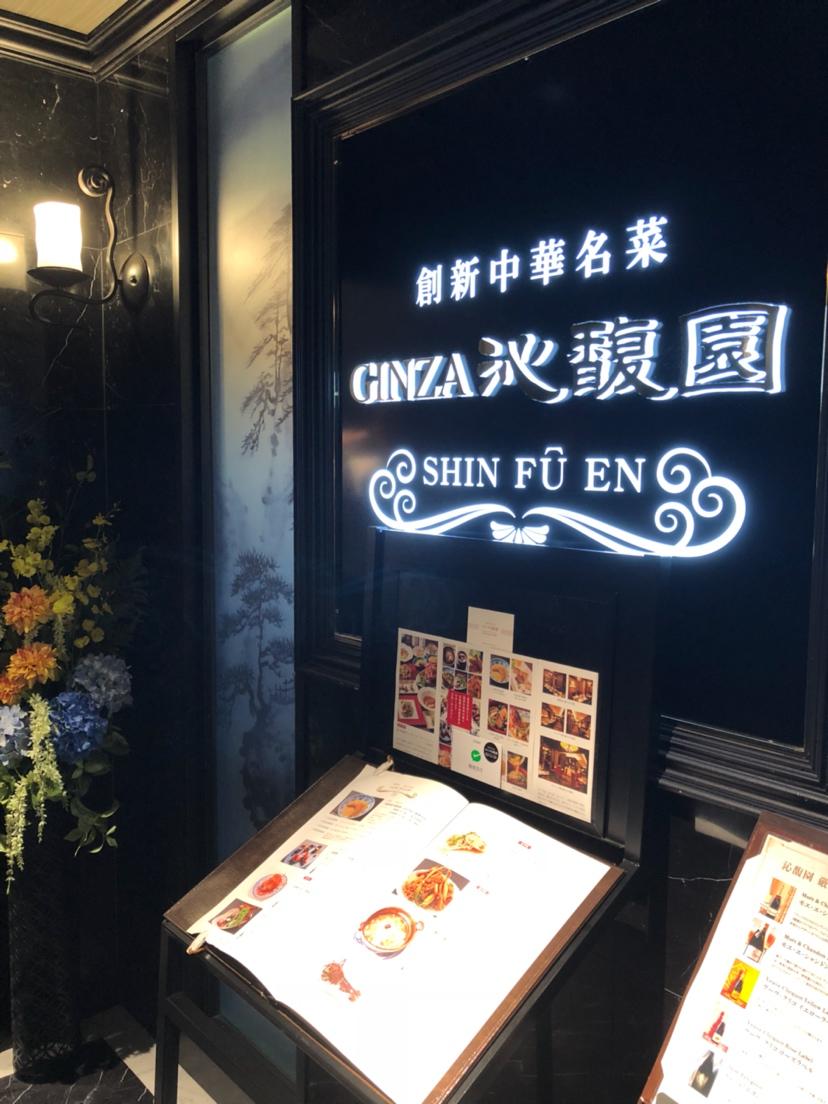 参观薛浩在日本银座的画作 西安龙鱼论坛 西安博特第6张