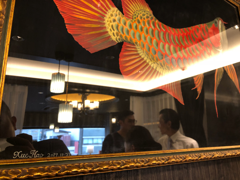 参观薛浩在日本银座的画作 西安龙鱼论坛 西安博特第8张