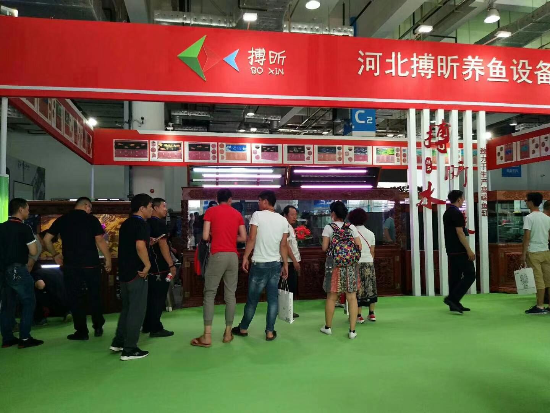 第五届中国北方宠物水族展 西安观赏鱼信息 西安博特第1张
