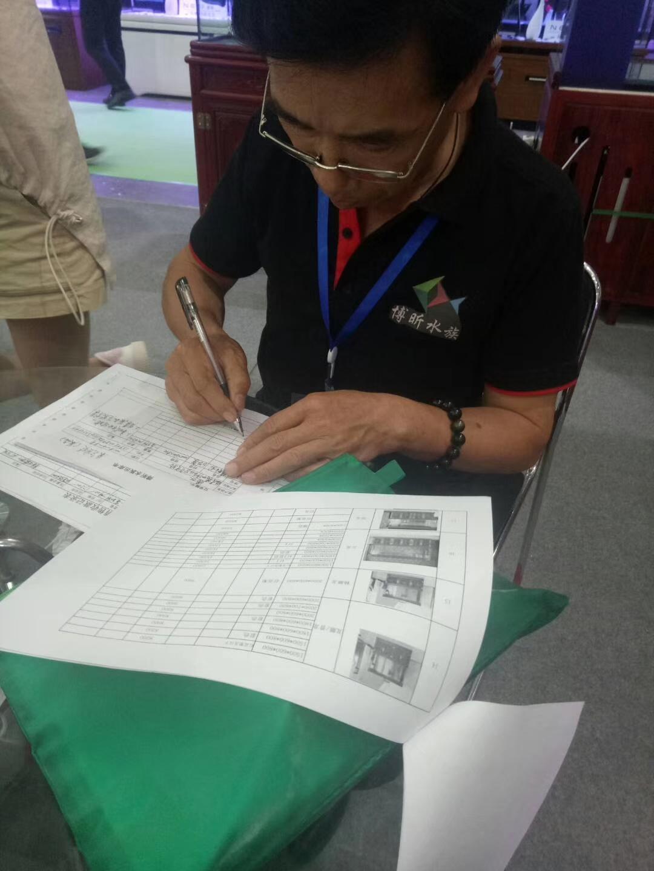 第五届中国北方宠物水族展 西安观赏鱼信息 西安博特第2张