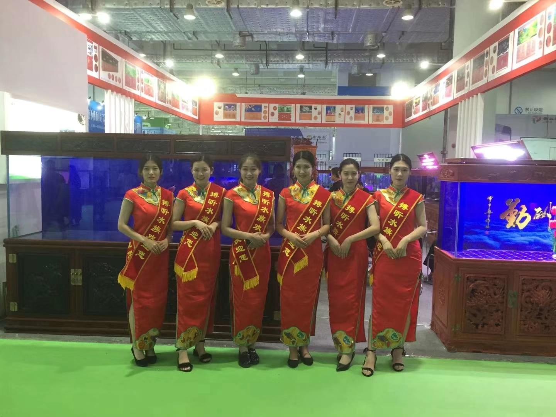 第五届中国北方宠物水族展 西安观赏鱼信息 西安博特第6张