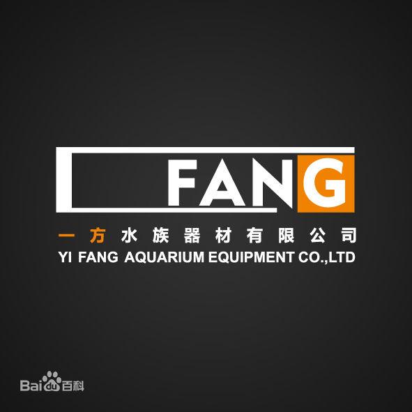 一方水族器材有限公司 西安观赏鱼信息 西安博特第1张