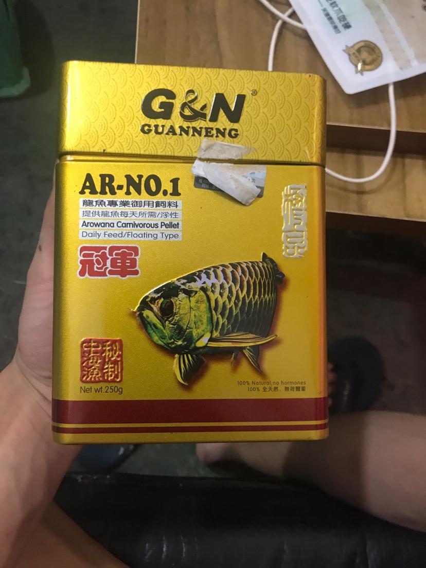 各位看看 这是不是假货 西安龙鱼论坛 西安博特第1张