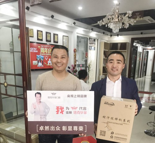 """洛克华菲南通店 六周年庆""""为家而来"""" 西安观赏鱼信息 西安博特第1张"""