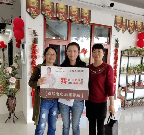 """洛克华菲南通店 六周年庆""""为家而来"""" 西安观赏鱼信息 西安博特第2张"""