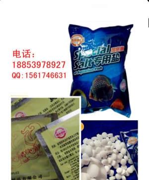 【西安鱼市场】2米缸养多少鱼合理? 西安观赏鱼信息