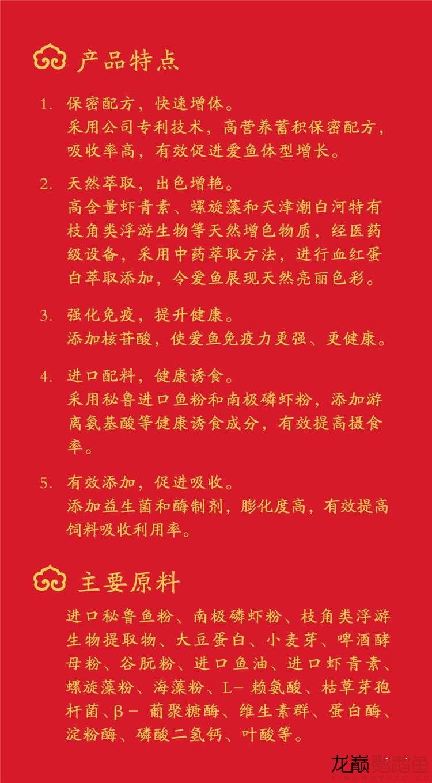 血西安罗汉鱼本买下6条台湾开心渔场噶玛兰红财神晒晒小靓照持 西安观赏鱼信息 西安博特第11张