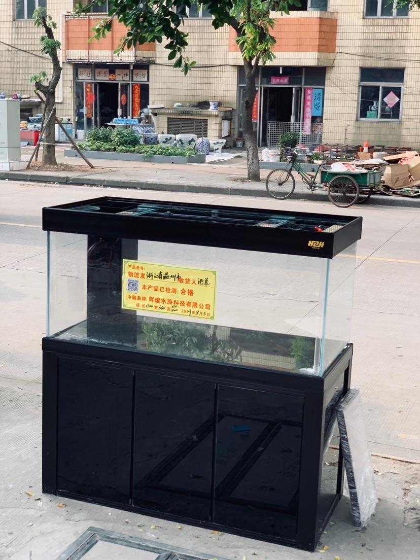 向世西安银龙怎么撞缸界出发:浙江温州 西安龙鱼论坛 西安博特第6张