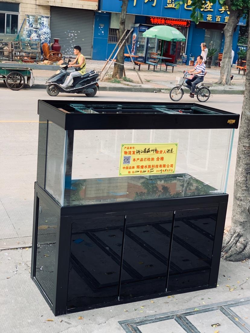 向世西安银龙怎么撞缸界出发:浙江温州 西安龙鱼论坛 西安博特第8张
