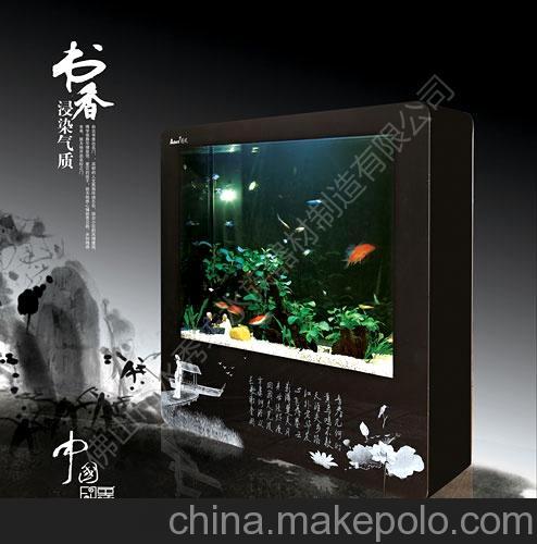 西安老字号炝锅鱼 14年的经典老味道 西安观赏鱼信息 西安博特第24张