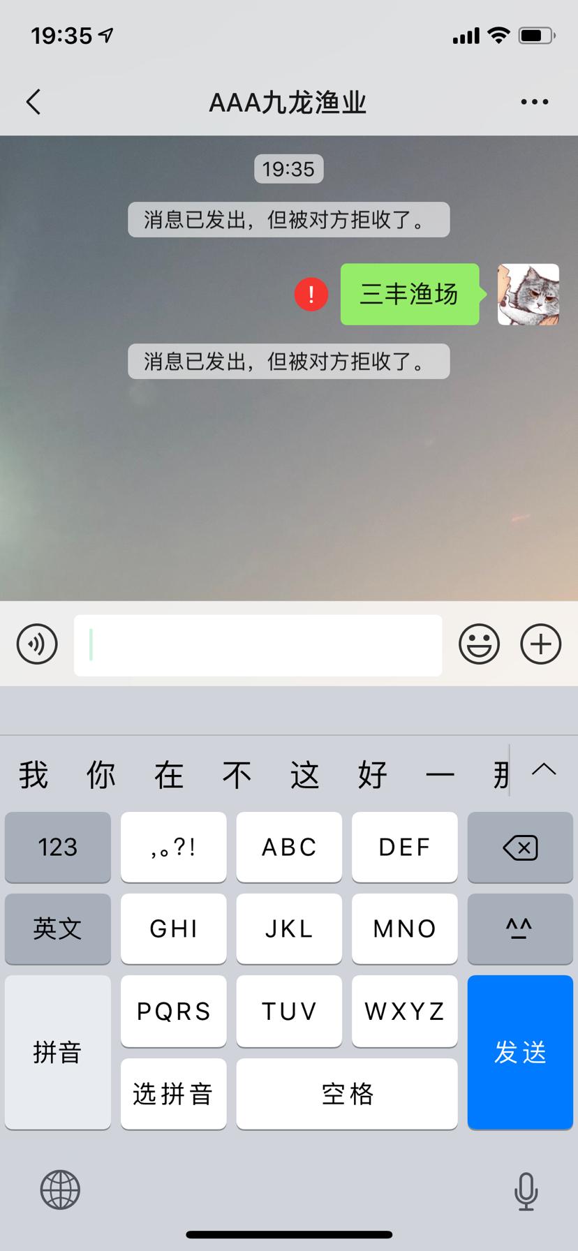 【西安亚克力鱼缸】三丰渔业招摇 西安龙鱼论坛 西安博特第1张
