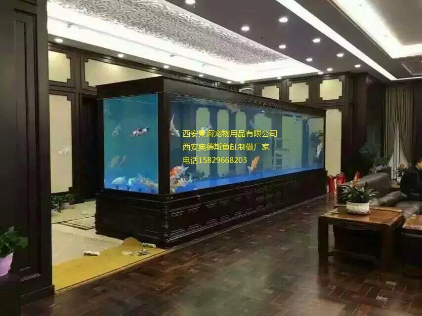 【西安鱼缸订制】国庆节的野生采矿发现