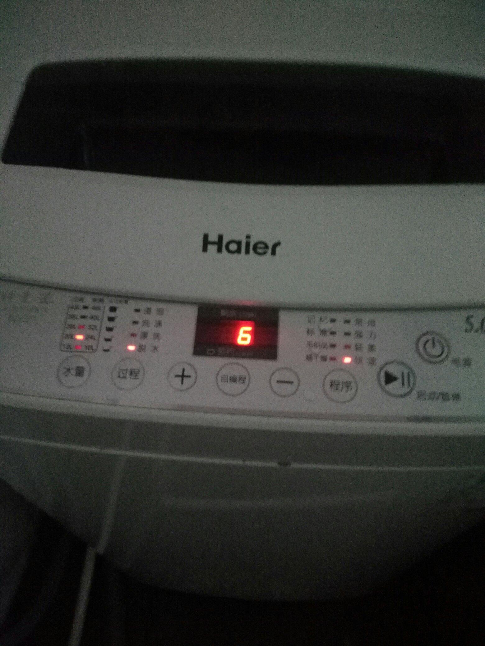 【西安泰虎】关于昨天洗衣机洗棉布 西安观赏鱼信息 西安博特第2张