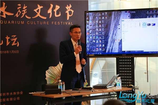 深圳水族文化节知识讲座—龙鱼的起源 西安观赏鱼信息 西安博特第1张