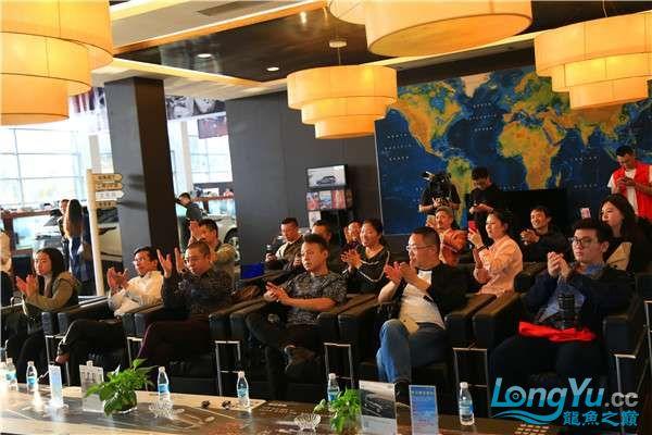 深圳水族文化节知识讲座—龙鱼的起源 西安观赏鱼信息 西安博特第4张