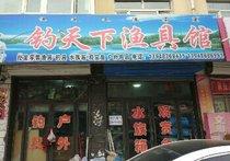 【西安高品质泰金罗汉鱼】欢迎点赞 西安观赏鱼信息
