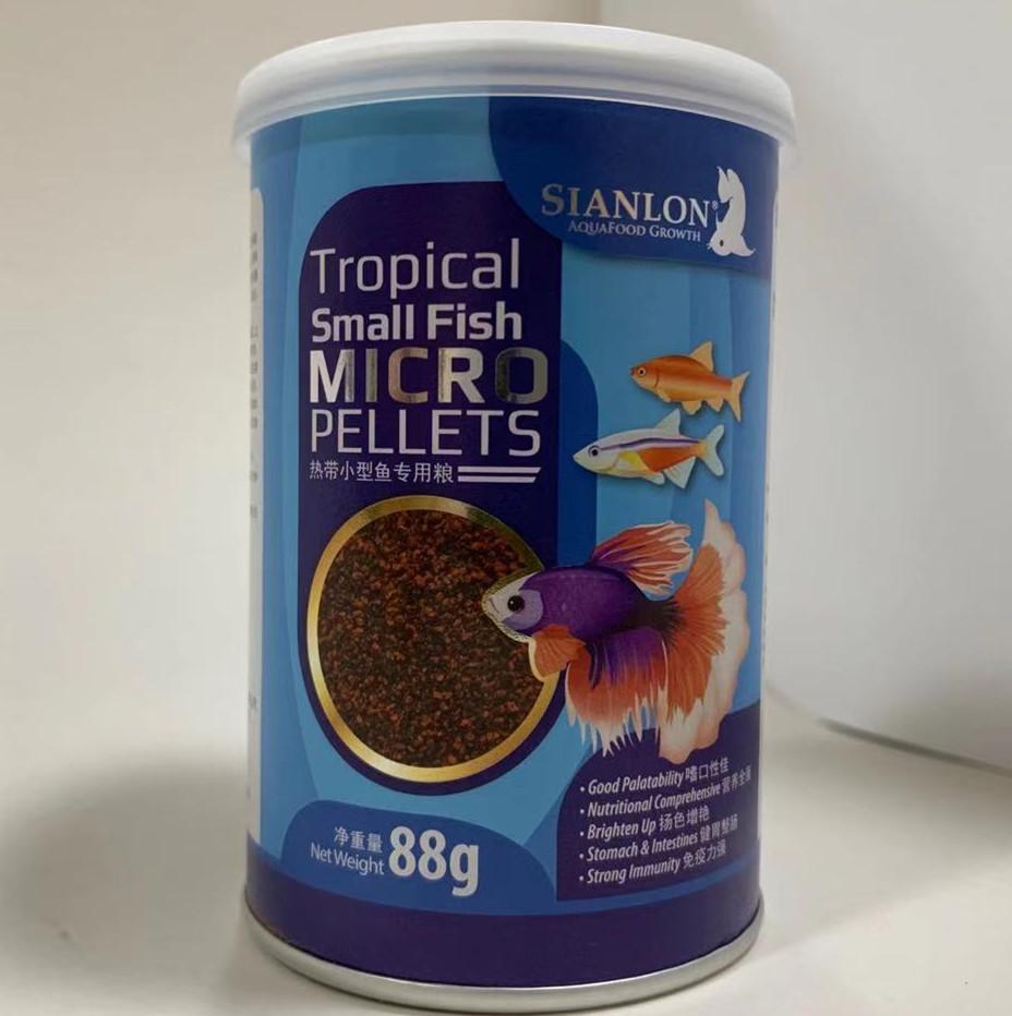 西安琉璃水族小型热带鱼鱼粮