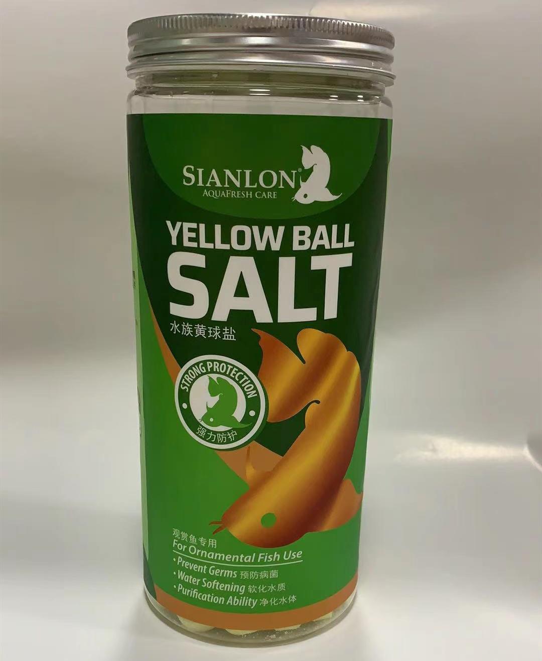 西安琉璃水族水族黄球盐